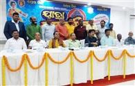 ओडिशा की कला, संस्कृति बनाए रखने शुरू किया जाएगा जात्रा कलामंदिर : साहू