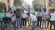 प्रदर्शन के बाद छात्र संगठन ने पुतला फूंका