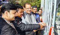 नारायणनगर में मोबाइल टावर की मांग पूरी