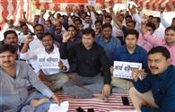 बिजली कर्मचारियों का कार्य बहिष्कार शुरू