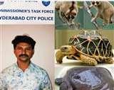 हैदराबाद: इस शख्स के पास से जब्त हुए वन्य जीव, करता था तस्करी