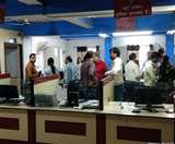 बिहार: बेखौफ अपराधियों ने बैंक में की ताबड़तोड़ फायरिंग, 30 लाख लूटकर हुए फरार