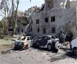 सीरिया में हुए कार बम धमाके में 19 की मौत, दो दर्जन से ज्यादा घायल