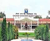 28 नवंबर से 66 परीक्षा केंद्रों पर शुरू होगी CCSU की विषम सेमेस्टर की परीक्षा Meerut News