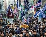 हांगकांग: प्रदर्शनकारियों ने विश्वविद्यालय परिसर के मुख्य द्वार पर आग लगाई, पुलिस के रुके कदम