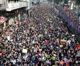 हांगकांग की अस्थिरता वैश्विक अर्थव्यवस्था को कर रही डावांडोल, होगा बुरा हाल