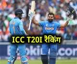 ICC ने जारी की T20I Rankings, परेशान करने वाले हैं भारतीय खिलाड़ियों के आंकड़े