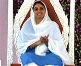Nirankari Sant Samagam: भक्ति और विज्ञान का संगम, जानिए क्या है संत समागम में खास Panipat News