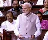 Parliament Winter Session: थोड़ी देर में राज्यसभा में बोलेंगे PM मोदी, सदन को करेंगे संबोधित