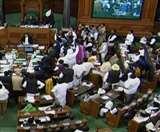 Parliament Winter Session: लोकसभा में विपक्ष ने लगाए 'फारूक अब्दुल्ला को वापस लाओ' के नारे