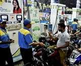 Petrol Diesel Price: पेट्रोल की कीमतों में हुई भारी बढ़ोत्तरी, जानिए कहां पहुंच गए हैं भाव