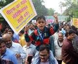 UPPCL PF Scam : बिजली कर्मचारी आज से 48 घंटे के कार्य बहिष्कार पर, पूरे प्रदेश में होंगी विरोध सभाएं