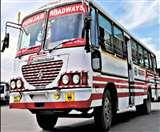 छुट्टी के लिए 20 घंटे में 900 किमी बस चला यात्रियों की जान जोखिम में डालता है रोडवेज स्टाफ
