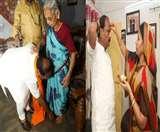 Jharkhand Assembly Election 2019: आखिरी दिन इन दिग्गजों ने ऐसे किया नामंकन; देखें तस्वीरें