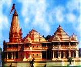 After Ayodhya Verdict : अधिग्रहण की आहट से राम जन्मभूमि के इर्द-गिर्द रहने वालों के खड़े होने लगे कान