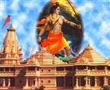 न्यायिक और संवैधानिक मर्यादा के साथ होगा अयोध्या में राम मंदिर का निर्माण