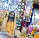 ईश्वर नाम रूपी गंगा हर क्षेत्र के जनमानस का कष्ट हरती है : स्वामी आगमानंद जी महाराज Bhagalpur News