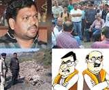 Top Dhanbad News of the day, Mon, November 18, 2019, झरिया विधायक संजीव, 30 दुकाने सील, युवक की मौत, महिला मरीज से छेड़खानी, शमशेर करेंगे बगावत