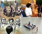 Top Meerut News of the day, 18 th November 2019: नहर में डूबे शव बरामद, पिता ने किया बेटी का कत्ल, जूना पीठाधीश्वर अवधेशानंद गिरि, बेहोश मिले आठ मोर, आग में झुलसे पूर्व विधायक व पत्नी