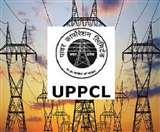 UPPCL PF Scam : EOW ने 3 कर्मचारियों को बनाया सरकारी गवाह, ब्रोकर फर्म के 2 अफसरों से हुई पूछताछ