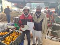 फल मंडी में फड़ पर कब्जा, व्यापारियों ने हड़ताल कर किया काम ठप