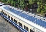 Amritsar-Haridwar Janshatabdi Express होगी सोलर पैनल से सुसज्जित