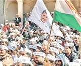 Delhi Assembly Election 2020: 24 घंटे काम करेगा AAP का वॉर रूम, सोशल मीडिया पर रहेगी नजर