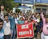 Bank Strike from 31 Jan: लगातार तीन दिन बंद रहेंगे बैंक, सैलरी मिलने में देरी सहित पड़ेगे ये प्रभाव