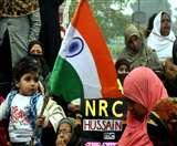 CAA Protest in Lucknow: सीएए और एनआरसी को लेकर खुले आसमान के नीचे महिलाओं का प्रदर्शन जारी