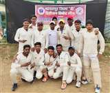 बी डिवीजन क्रिकेट लीग मैच : नवगछिया क्रिकेट क्लब ने शहवाज क्लब को पांच विकेट से दी शिकस्त Bhagalpur News