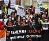 Exodus of Kashmiri Pandit: रातों रात अपनी जमीन को छोड़ने का दर्द वहीं जानता है जिसने इसे देखा हो