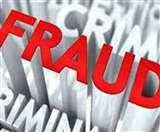 रिफंड के नाम पर Custom and Excise के अधिकारी से 2.78 लाख की ठगी Chandigarh News