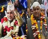 Delhi Assembly Election 2020: 5 साल में बढ़ी केजरीवाल के दो मंत्रियों की चल-अचल संपत्ति