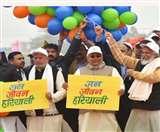 Bihar Human Chain: CM नीतीश ने दिया जनता को धन्यवाद, कहा- पर्यावरण से कोई समझौता नहीं