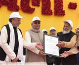 Bihar Human Chain: मानव श्रृंखला पर जलपुरुष ने कही बड़ी बात, सीएम नीतीश को किया सम्मानित