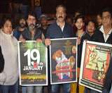 CAA Delhi Protest: शाहीन बाग में प्रदर्शनकारियों के बीच पहुंचे कश्मीरी पंडितों से बदसलूकी