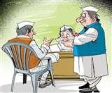 Delhi Assembly Election: बड़ी पार्टियों के बागियों को यहां मिल रही तवज्जो, धड़धड़ा मिल रहा टिकट