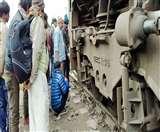 रक्सौल में बेपटरी हुई इंजन! नरकटियागंज-सीतामढ़ी रेलखंड पर घंटों आवागमन बाधित... East Champaran News
