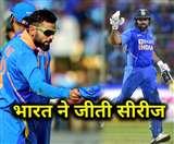 Ind vs Aus: भारत ने ऑस्ट्रेलिया को 7 विकेट से हराया, 2-1 से जीती वनडे सीरीज