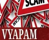 Vyapam Scam: चार साल में बदले गए 556 रोल नंबर पर अब तक एक भी केस दर्ज नहीं