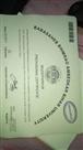 बीआरएबीयू ने पहली बार जारी किया हाई सिक्यूरिटी फीचर्स से लैश प्रोविजनल प्रमाणपत्र