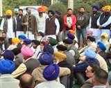 गन्ने की बकाया राशि को लेकर किसानों ने दिया भोगपुर शुगर मिल के सामने धरना Jalandhar news