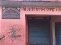 दूसरे गांव में होम्योपैथिक अस्पताल, इलाज की दिक्कत