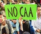 CAA Protest : मशहूर शायर मुनव्वर राणा की बेटी फौजिया पहुंची वासेपुर, कहा- तानाशाह बन गयी है मोदी सरकार