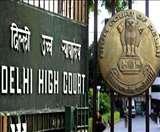 पूरे देश में समान नागरिक संहिता की मांग वाली याचिका पर आज दिल्ली हाईकोर्ट में सुनवाई