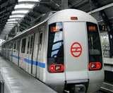 मेट्रो के परिचालन में अब नहीं आएगी कोई दिक्कत, डीएमआरसी ने तीन पुराने कॉरिडोर बदलने की तैयारी की