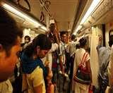 Delhi Metro: दिल्ली मेट्रो में भी महिलाओं के लिए 'मुफ्त सफर' योजना पर आगे बढ़ेगी AAP सरकार