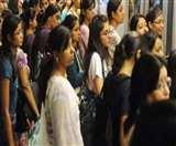 Good News for commuters of Delhi Metro: मेट्रो स्टेशन से घर तक भी सफर होगा आसान