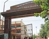 JLNMCH : अचानक ICU के एक नंबर बेड से मरीज हो गए गायब, पहुंच गए निजी नर्सिंग होम Bhagalpur News
