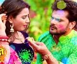 Bani Hum Shaadi Suda Ho: जब खेसारी लाल यादव ने लगाया लड़की को गुलाल, बोली- 'बानी हम शादीशुदा हो...'